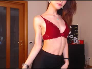amieshi's Recorded Camshow