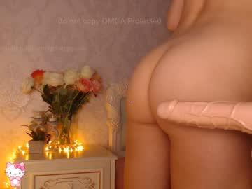 principesse's Recorded Camshow